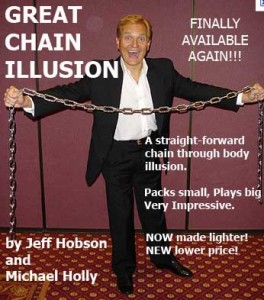 Great Chain Illusion